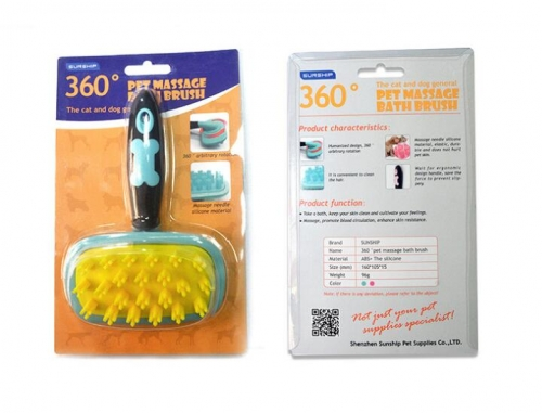 Dog and cat general pet massage bath brush